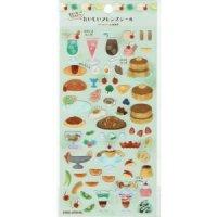 マインドウェイブシール プチプチ pastel cat