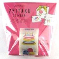 ZEITAKU STICKER パーティー