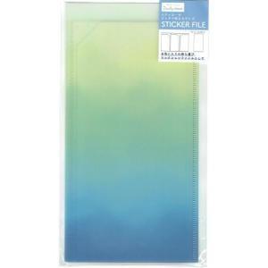 キャラクター マスキングテープ くまのプーさん
