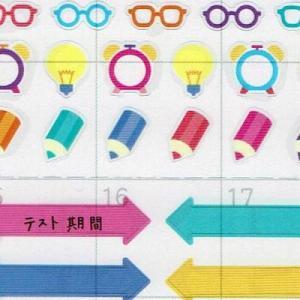 スケジュールシール フレーム89(for study)