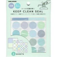 KEEP CLEAN SEAL COOL COLOR<img class='new_mark_img2' src='https://img.shop-pro.jp/img/new/icons12.gif' style='border:none;display:inline;margin:0px;padding:0px;width:auto;' />