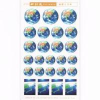 和風ステッカー 地球と日本