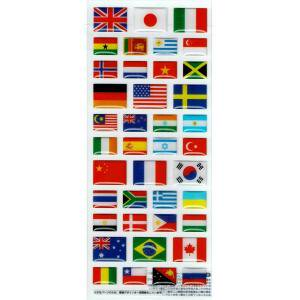 マインドウェイブシール ドロップ 国旗