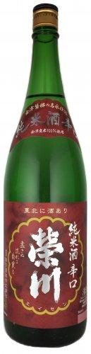 純米酒辛口 1.8