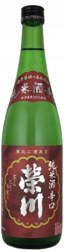 純米酒辛口 720ml