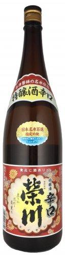 榮川 新・特醸酒辛口 1.8