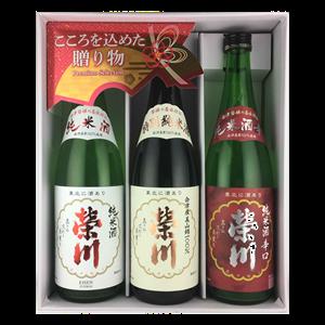 ゆっくらオンラインショップ 会津産米純米酒  飲み比べセット