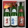 ゆっくらオンラインショップ 福島県の日本酒販売所