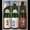 ゆっくらオンライン 福島の日本酒販売