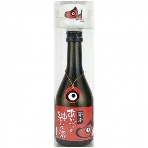 ゆっくらオンラインショップ あかべぇの純米酒(お猪口付)300ml