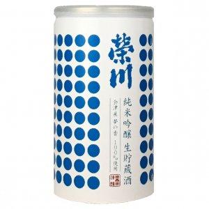 ゆっくらオンラインショップ 純米吟醸生貯蔵酒180ml