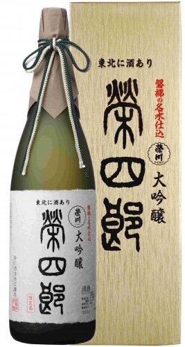 大吟醸榮四郎 1.8L