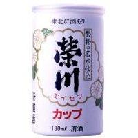 ゆっくらオンラインショップ 特醸酒カップ(エイセンカップ) 180ml