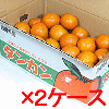 <img class='new_mark_img1' src='//img.shop-pro.jp/img/new/icons51.gif' style='border:none;display:inline;margin:0px;padding:0px;width:auto;' />タンカン10kg入り×2