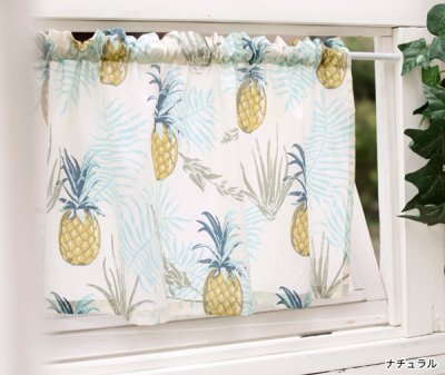 【tropical collection】グロウ カフェカーテン