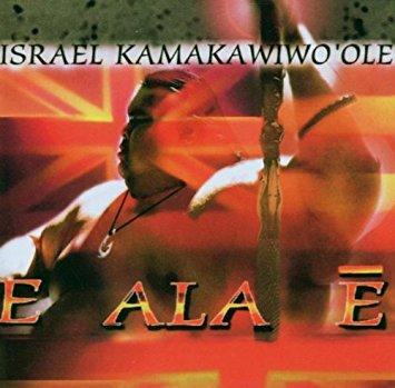 E Ala E / Israel