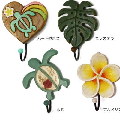 【tropical collection】カービングフック カラー
