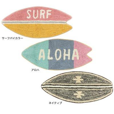 【tropical collection】マット サーフボード S ★