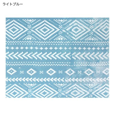 <img class='new_mark_img1' src='https://img.shop-pro.jp/img/new/icons16.gif' style='border:none;display:inline;margin:0px;padding:0px;width:auto;' />50%オフ!【tropical collection】フォギーネイティブ マルチクロス☆★