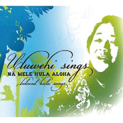 Na Mele Hula Aloha by Uluwehi Guerrero (CD) ☆★
