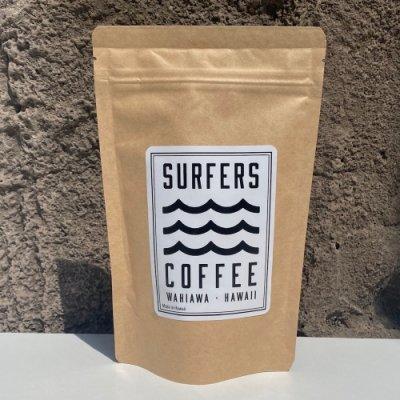 <img class='new_mark_img1' src='https://img.shop-pro.jp/img/new/icons25.gif' style='border:none;display:inline;margin:0px;padding:0px;width:auto;' />【Surfers Coffee】オアフ島ワイルア産・サーファーズコーヒー 100g