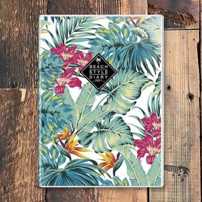 ビーチ手帳2021(Tropical)