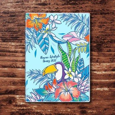 ハワイ手帳ミニ2021(LUISE ONO)