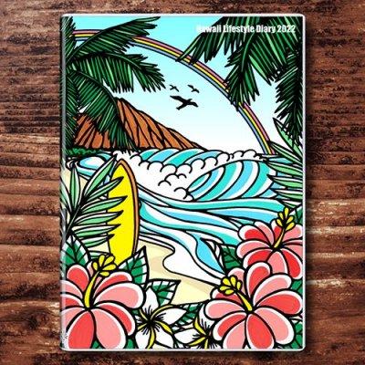ハワイ手帳2021(TAMO)