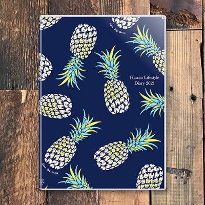 ハワイ手帳2021(KONA BAY HAWAII)