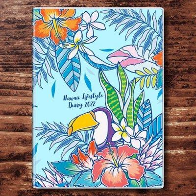 ハワイ手帳2021(LUISE ONO)