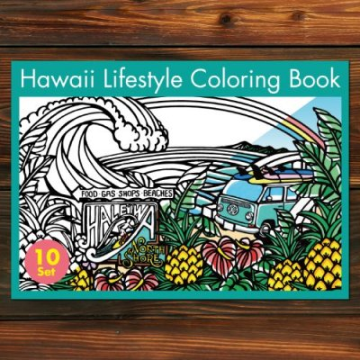 HLC Hawaii Lifestyle Coloring Book 塗り絵【 TAMO 】