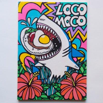 TAMO原画 オリジナルアート 297×420mm(LOCOMOCO)