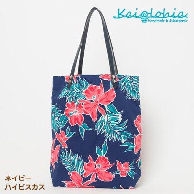 【Kaiolohia】スモール トートバッグ  Small Tote Bag
