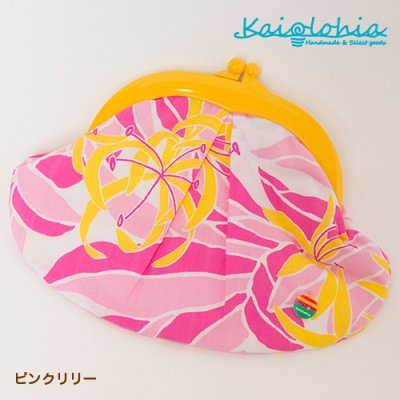 【Kaiolohia】ガマ口ポーチL  Gamaguchi pouch