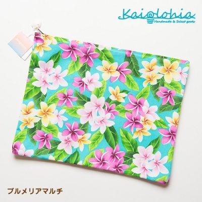 【Kaiolohia】ドキュメントケース Document Case