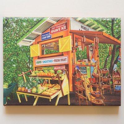 栗山義勝 [Yoshikatsu Kuriyama] Wood Art Print ハワイの風景シリーズ- フエロ・ルックアウト・フルーツスタンド097