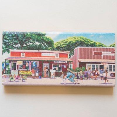 栗山義勝 [Yoshikatsu Kuriyama] Wood Art Print ハワイの風景シリーズ- ハレイワ(Town)021