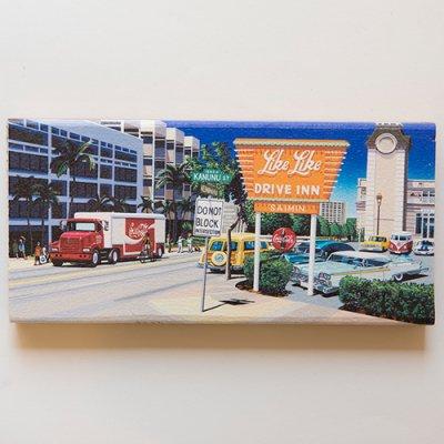 栗山義勝 [Yoshikatsu Kuriyama] Wood Art Print ハワイの風景シリーズ- リケリケ011