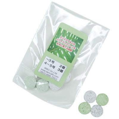 観葉植物用肥料/HGPC-28