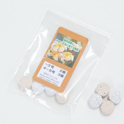 プルメリア用肥料/HGPC-12