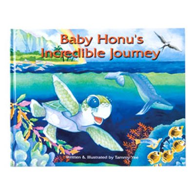 Baby Honu's Incredible Journey ベイビーホヌの大冒険
