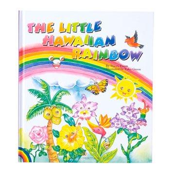 THE LITTLE HAWAIIAN RAINBOW リトルハワイアンレインボー