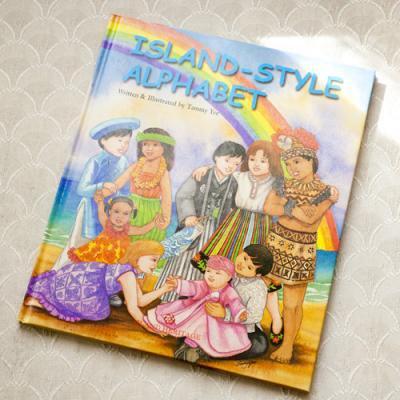 【ハワイの絵本・日本語訳プリント付き♪】ISLAND-STYLE ALPHABEET アイランドスタイルアルファベット