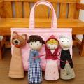指人形・赤ずきんちゃんセット・ピンクの収納バッグ