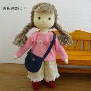 ピンク Tシャツ フレアパンツ 女の子 MB3-1 28cmサイズ