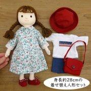 いちご柄 ワンピース Tシャツ 女の子 セット DB1-2 28cmサイズ