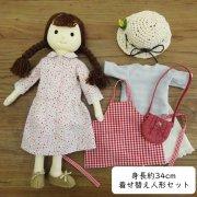 着せ替え人形  花柄ワンピース 女の子 ボーダーTシャツ エプロン セット DB1-3 34cmサイズ