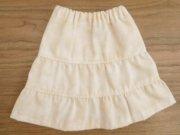 ティアードスカート クリーム 28cmサイズ