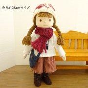着せ替え人形 Tシャツ フレアパンツ ニット帽 マフラー 女の子 セット LB4-2 28cmサイズ