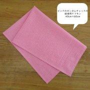 ランチクロス 給食 ナフキン 40×60cm ギンガムチェック ピンク